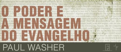washer-pme[1].jpg
