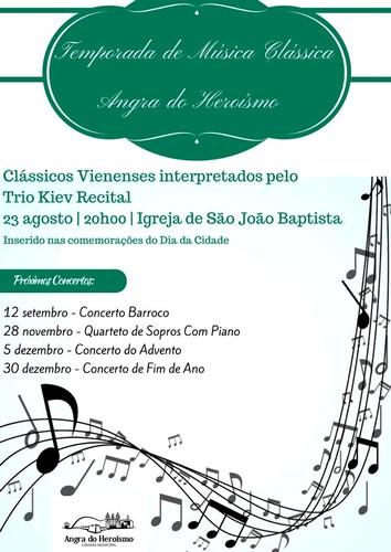 Cartaz Musica Classica AH.jpg