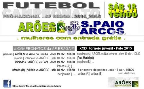 cartaz ARÕES S.PaioArcos 18 abr 2015.jpg