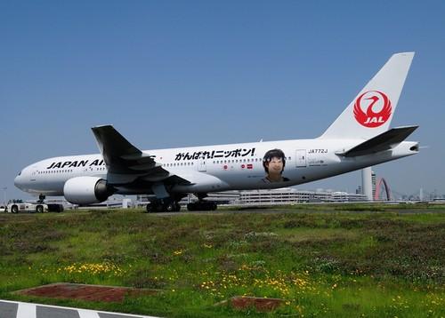 Boeing da Japan Airlines com Uchimura