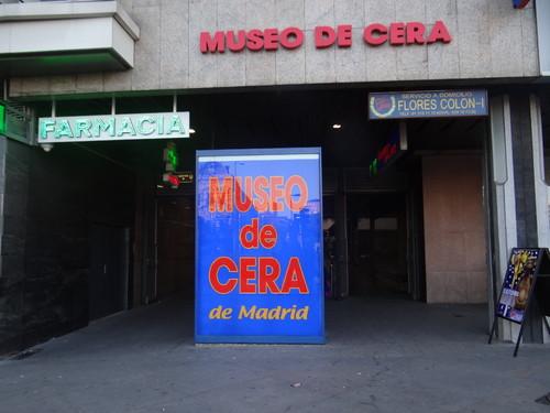 Museu Cera (1).JPG