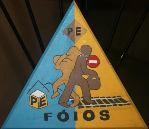 Fiois_emblema.jpg