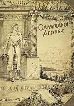 Atenas'1896