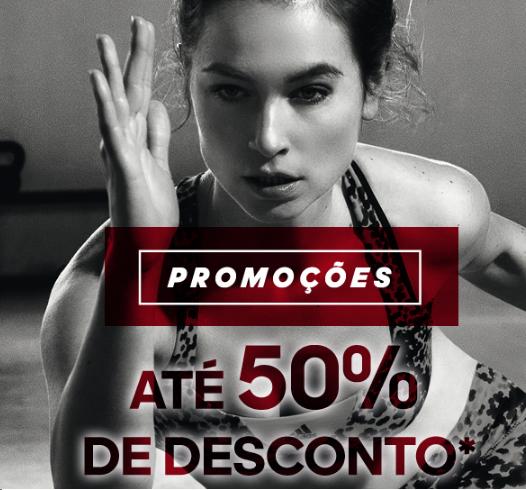 adidas-promoçoes-verao-2016.png