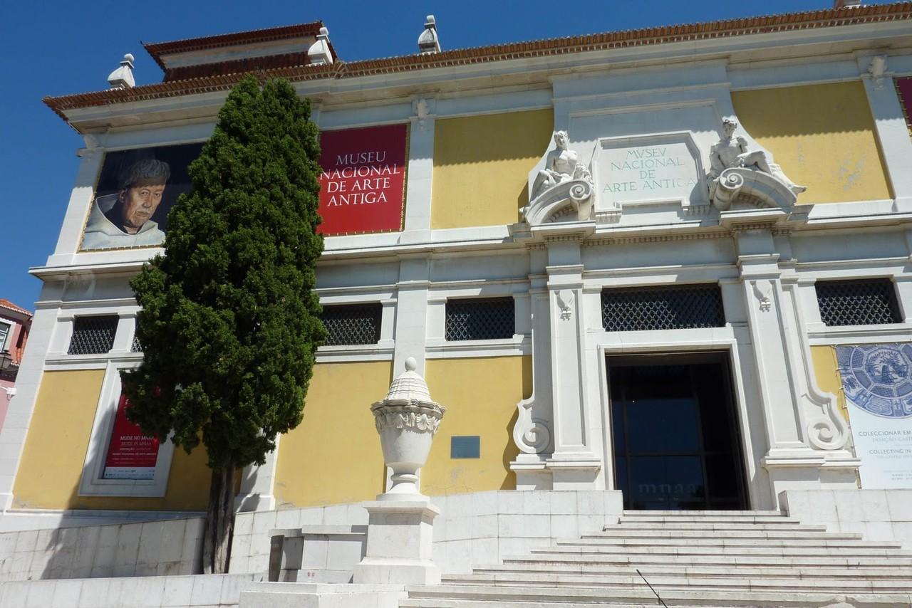 museu nacional de arte antiga.JPG