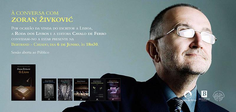 Convite_ZoranZivkovic-BertrandChiado2.jpg