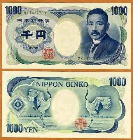 nota-de-1000-ienes.jpg