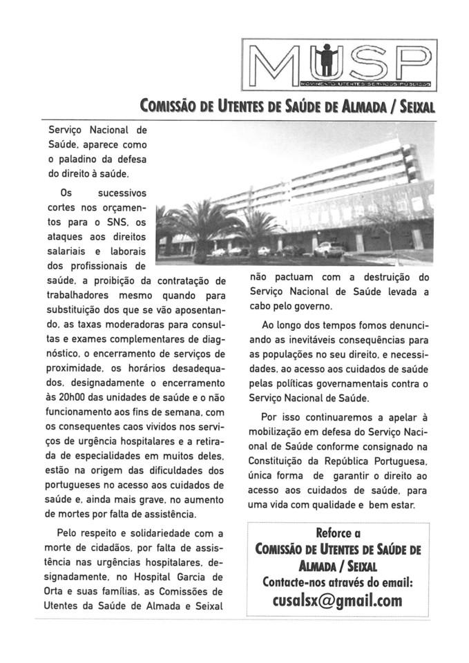 CUSPS Almada Seixal2