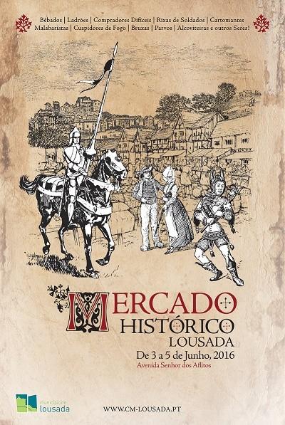 Mercado Historico 2016.jpg