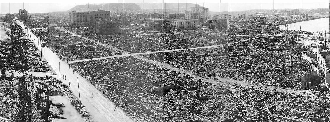 Hiroshima panorama3