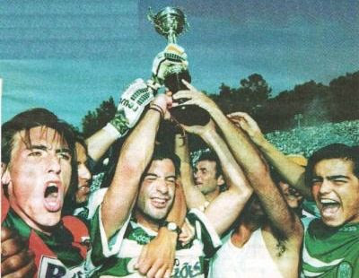 TAÇA_PORTUGAL_1994-95.jpg