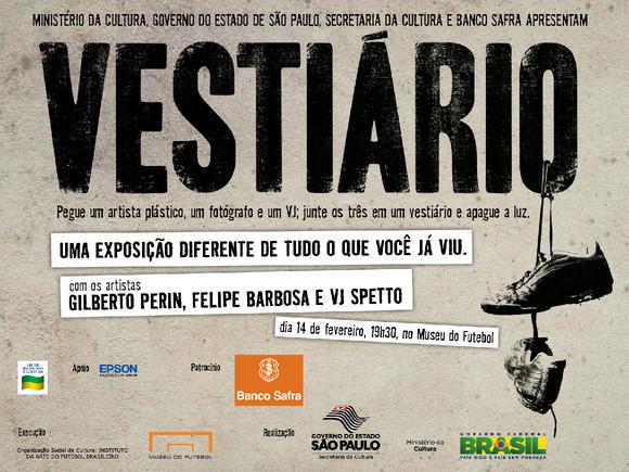 VESTIÁRIO Museu do Futebol.jpg