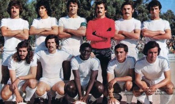 famalicão 1976-77.jpg
