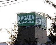 _Kagada-Corporation.jpg