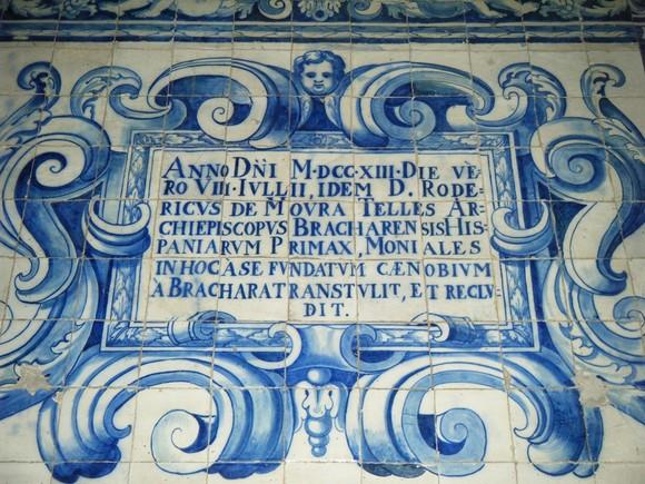 1057 IgrejadoTerçoBarcelos.JPG