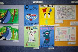 Escola Primária Daeseong-dong
