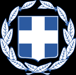 26 Brasão da Grécia.png