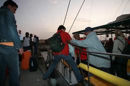 Dificuldade em embarcar