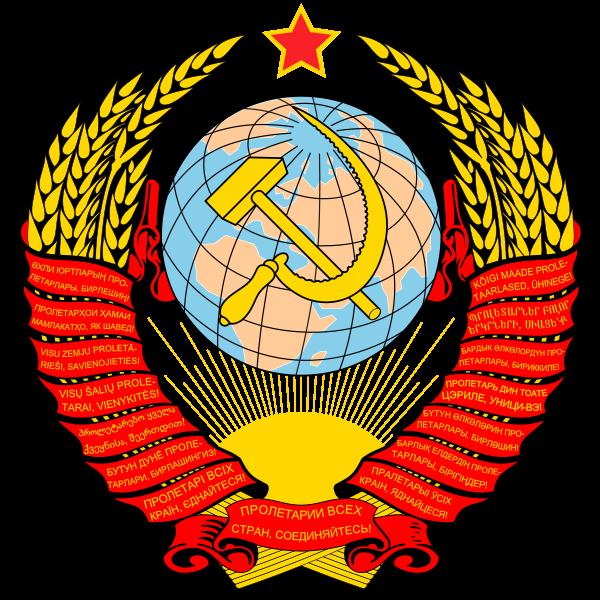 Escudo URSS.png