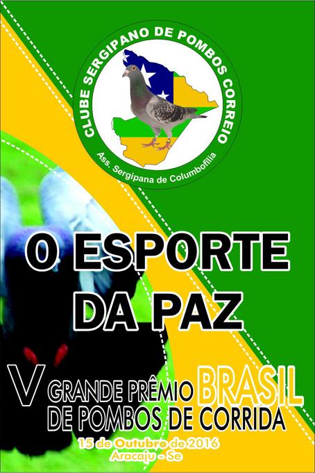Prémio Brasil.jpg